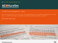 AG Kurzfilm e.V. - Bundesverband Deutscher Kurzfilm