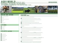AgriWorld