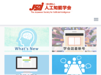 Japanese Society for Artificial Intelligence