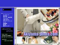 Akiyama Photo