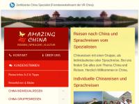 Massgeschneiderte Chinareisen und Chinesisch-Sprachkurse
