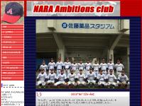 NARA Ambitions club