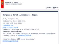 駐日デンマーク王国大使館