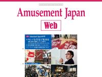 Amusement Japan