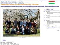 東北大学大学院理学研究科化学専攻分析化学研究室