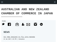 Australia and New Zealand Chamber of Commerce (ANZCCJ)