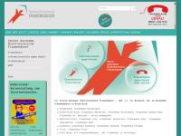 Autonome Österreichische Frauenhäuser: Informationsstelle gegen Gewalt