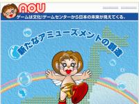 社団法人・全日本アミューズメント施設営業者協会連合会