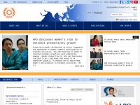 アジア生産性機構 (APO)