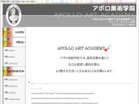 アポロ美術学院