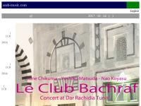 arab-music.com