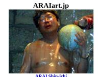 ARAIart.jp