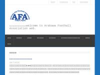 荒川区サッカー協会