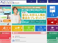 有田ケーブルネットワーク