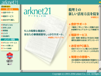 arknet21