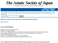 The Asiatic Society of Japan