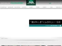 オートギャラリー福岡