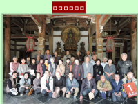綾部の文化財を守る会