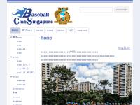 Baseball Club Singapore
