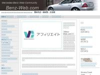 Benz-Web.com
