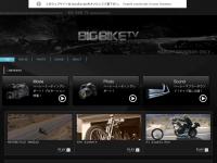 Big Bike TV