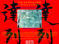 China News [Daniel Vollmer]