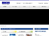 日本バイオコン