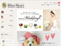 Bliss Heart【ブリスハート】