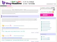 Blog-Headline