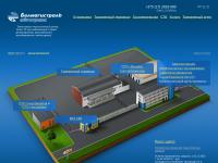 Belmagistralavtotrans Speditions-GmbH