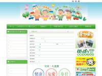 香川県老人クラブ連合会