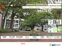 日本大学生物資源科学部