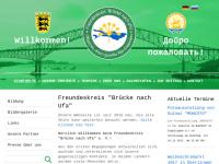 Freundeskreis Bodensee - Brücke nach Ufa