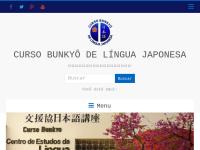 クリチーバ日伯文化援護協会日本語講座モデル校