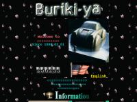 Buriki-ya