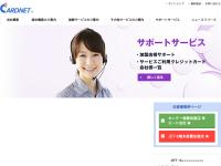 日本カードネットワーク