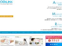カタリナマーケティングジャパン