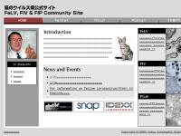 猫のウイルス病公式サイト