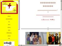 マドリッド日本語で聖書を読む会