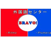 神奈川音楽教師紹介センター