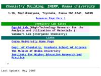 大阪大学大学院理学研究科化学専攻表面化学研究室