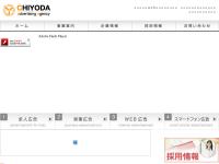 千代田広告社