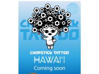 Chopstick Tattoo