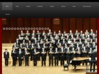九州大学男声合唱団コールアカデミー