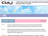 Communications and Information Network Association of Japan