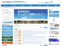 京都大学地域研究統合情報センター