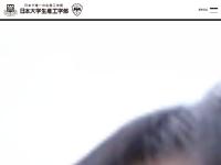 日本大学生産工学部