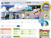 横須賀市インターネットギャラリー