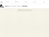 東京シティー・フィルハーモニック管弦楽団