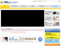 長崎ケーブルメディア